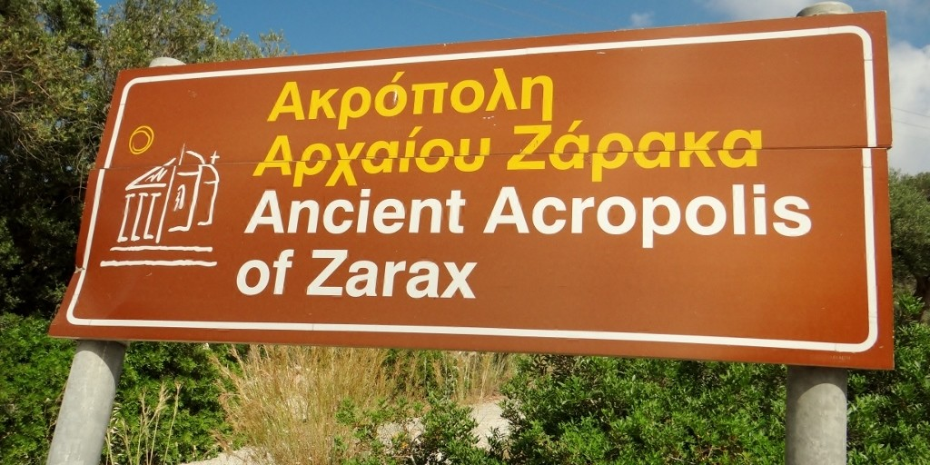 Big sign but no sign of any Acropolis!
