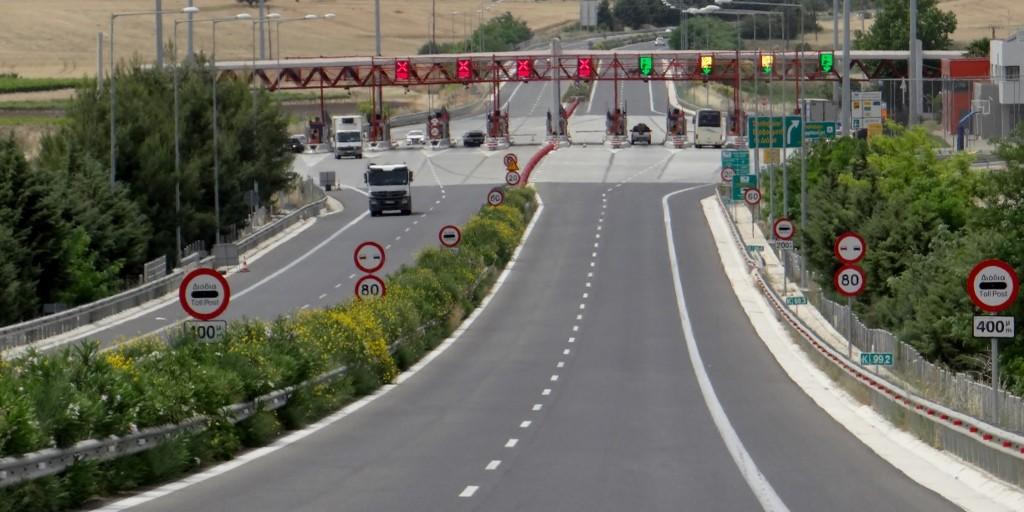 Argggh - motorway toll!