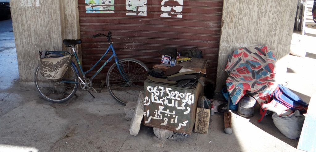 A shoe repair shop in Fes. I have oodles of respect for anyone living a life this tough