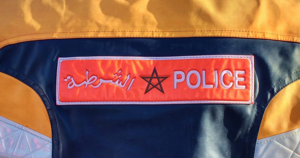 Morocco Police Jacket