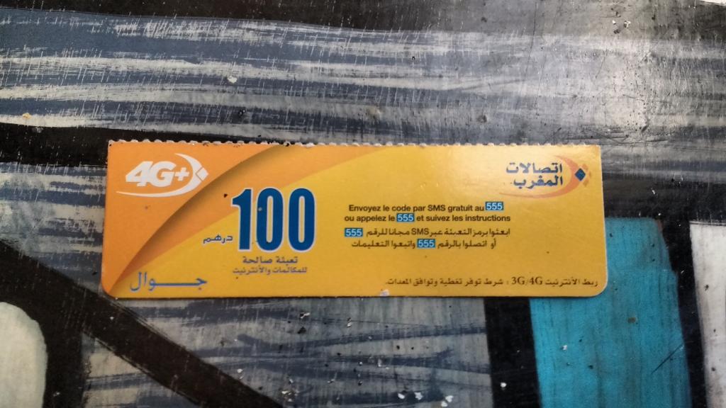 A Maroc Telecom Top-Up Card